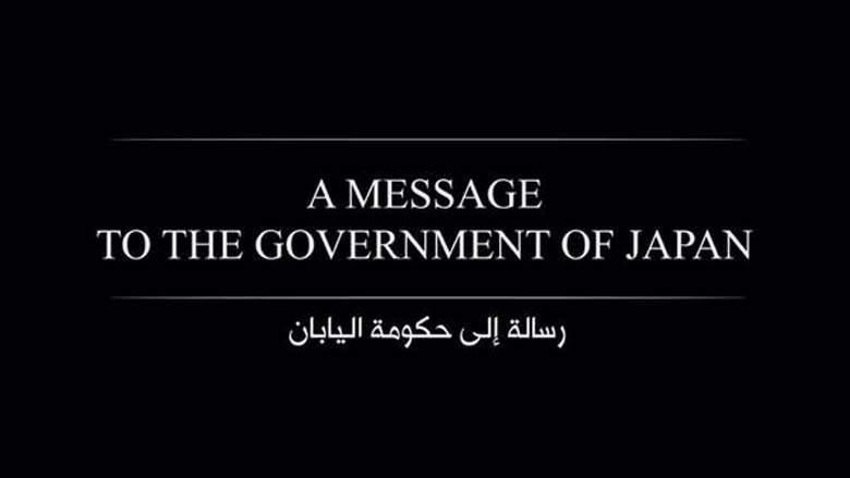 He was executed by jihadi john